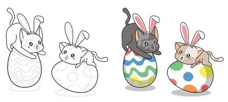 mignon lapin chats sur un oeuf pour le jour de pâques coloriage de dessin animé