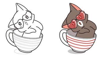 Adorable chat dans la page de coloriage de dessin animé de tasse vecteur