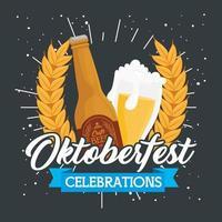 bannière de célébration oktoberfest vecteur