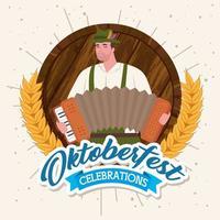 bannière de célébration oktoberfest avec homme avec accordéon vecteur