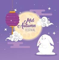 festival chinois de la mi-automne avec lapin et lanterne suspendus vecteur