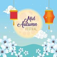 festival chinois de la mi-automne avec lanternes suspendues et décoration de fleurs vecteur