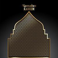 Fond décoratif du Ramadan
