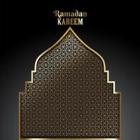 Fond décoratif du Ramadan vecteur
