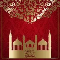 Fond décoratif Eid Mubarak vecteur