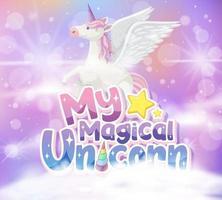 Pegasus avec ma police de licorne magique sur fond rose pastel vecteur