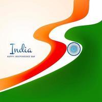 vecteur de festival de vague de drapeau indien élégant moderne