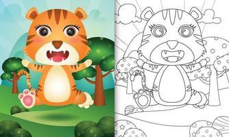 livre de coloriage pour les enfants avec une illustration de personnage de tigre mignon vecteur