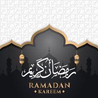 modèle de fond de voeux ramadan kareem vecteur