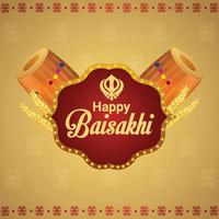 carte de voeux joyeuse fête vaisakhi