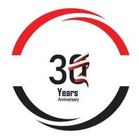 logo anniversaire des années avec une seule ligne de couleur noir blanc pour la célébration du cercle vecteur