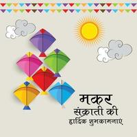 illustration vectorielle d'un fond pour le festival indien traditionnel célébrer makar sankranti avec des cerfs-volants colorés. vecteur
