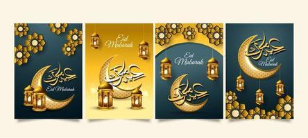 collection de cartes eid mubarak vecteur