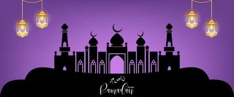 eid mubarak salutation bannière ramadan kareem vecteur souhaitant pour le festival islamique pour bannière, affiche, arrière-plan