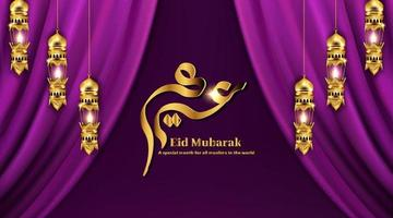 eid mubarak calligraphie lueur lanterne arabe or vecteur
