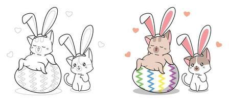 chats mignons de lapin dans la page de coloriage de dessin animé de jour de Pâques pour les enfants
