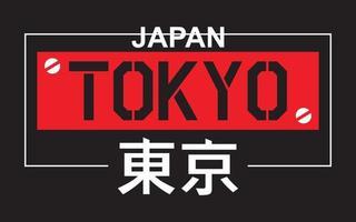 conception de vêtements de typographie vintage tokyo vecteur