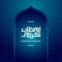 Fond de vecteur Ramadan Kareem