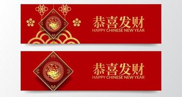 couleur rouge fortune chanceux avec modèle de bannière de nouvel an chinois animal zodiaque boeuf