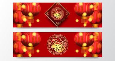 joyeux nouvel an chinois chanceux avec bannière de couleur rouge et lanterne