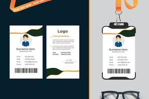 modèle de carte d'identité simple vecteur