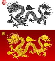 silhouette de symbole de dragon chinois. illustrations vectorielles. vecteur