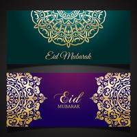 Fond pour Eid mubarak vecteur
