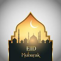 Fond de paysage Eid Mubarak vecteur