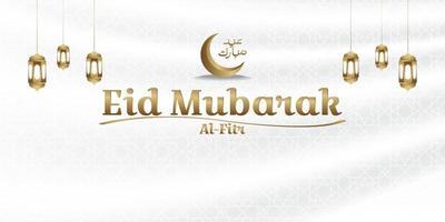 bannière eid mubarak pour le jeûne musulman pendant le ramadan vecteur