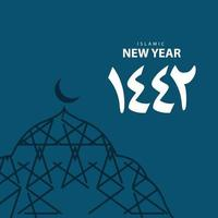 joyeux nouvel an islamique 1442 célébration vector logo icône modèle illustration de conception
