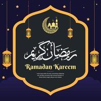 modèle de fond de voeux ramadan kareem