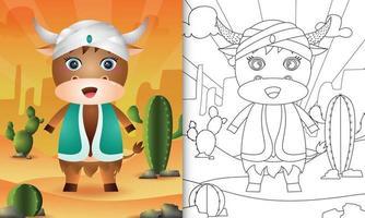 Livre de coloriage pour les enfants sur le thème du ramadan avec un buffle mignon en costume traditionnel arabe vecteur