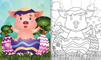 Livre de coloriage pour les enfants sur le thème de joyeuses pâques avec illustration de personnage d'un cochon mignon dans l'oeuf vecteur