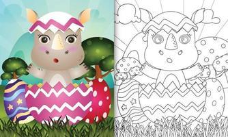 Livre de coloriage pour les enfants sur le thème de joyeuses pâques avec illustration de personnage d'un rhinocéros mignon dans l'oeuf vecteur