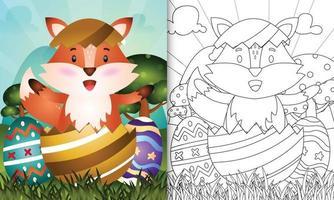 Livre de coloriage pour les enfants sur le thème de joyeuses pâques avec illustration de personnage d'un renard mignon dans l'oeuf vecteur