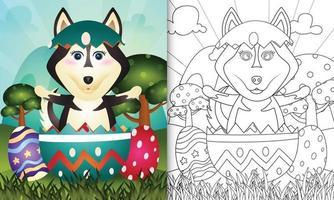 Livre de coloriage pour les enfants sur le thème de joyeuses fêtes de Pâques avec illustration de personnage d'un mignon chien husky dans l'oeuf vecteur