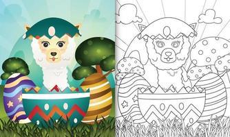 Livre de coloriage pour les enfants sur le thème de joyeuses pâques avec illustration de personnage d'un alpaga mignon dans l'oeuf vecteur
