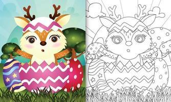 Livre de coloriage pour les enfants sur le thème de joyeuses pâques avec illustration de personnage d'un cerf mignon dans l'oeuf vecteur