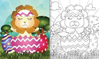 Livre de coloriage pour les enfants sur le thème de joyeuses pâques avec illustration de personnage d'un lion mignon dans l'oeuf vecteur
