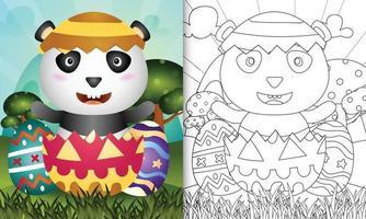 Livre de coloriage pour les enfants sur le thème de joyeuses pâques avec illustration de personnage d'un panda mignon dans l'oeuf vecteur