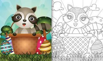 Livre de coloriage pour les enfants sur le thème de joyeuses pâques avec illustration de personnage d'un raton laveur mignon dans l'oeuf de seau vecteur