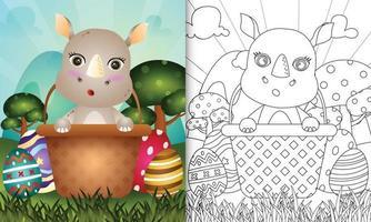 Livre de coloriage pour les enfants sur le thème de joyeuses pâques avec illustration de personnage d'un rhinocéros mignon dans l'oeuf de seau vecteur