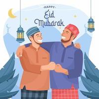 frère célébrant ensemble eid mubarak vecteur