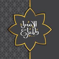 cadre rectangulaire avec fond d'ornement arabe traditionnel pour carte d'invitation. ramadan kareem isra miraj. conception de couverture moderne. illustration vectorielle. vacances islamiques. modèle d'affiche du mois musulman ramadan. vecteur