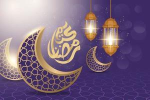 carte de voeux ramadan kareem décorée de lanternes arabes vecteur