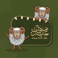 cartes de voeux eid al-adha avec des moutons dessinés à la main et des lanternes sur fond vert. vecteur