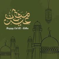 illustration de croquis de mosquée et de lanterne pour eid al-adha eid mubarak vecteur