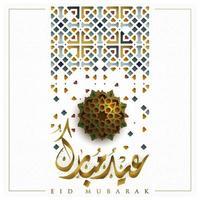 eid mubarak carte de voeux conception de vecteur de motif géométrique islamique avec une belle calligraphie arabe pour le fond, papier peint, bannière, couverture