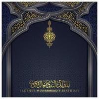 mawlid al-nabi belle carte de voeux conception de vecteur de motif floral islamique avec calligraphie arabe or brillant