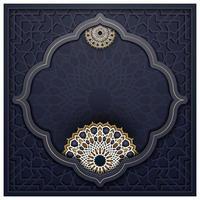 conception de vecteur de motif floral islamique pour carte de voeux, arrière-plan, bannière, papier peint ou couverture